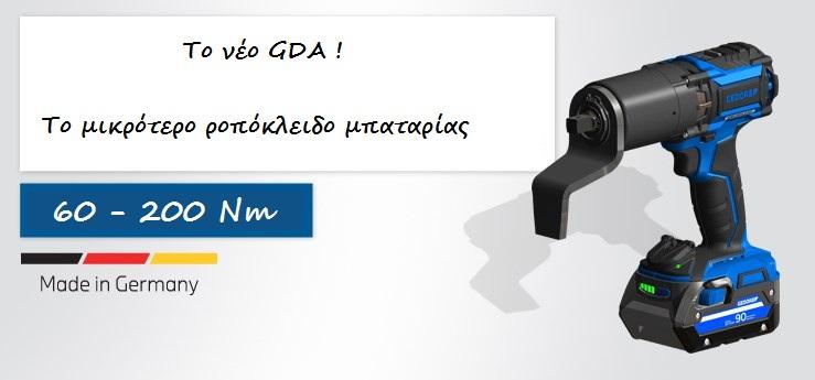 gedore GDA