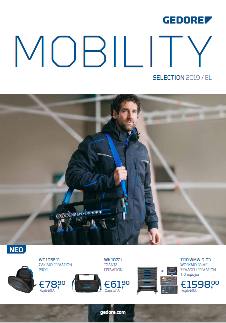 mobility19